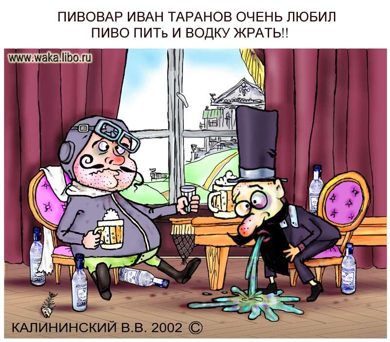 Рис. 5401, добавлено 4.1.2012. Похожие темы hvorost ru самые смешные